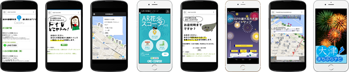 app2015